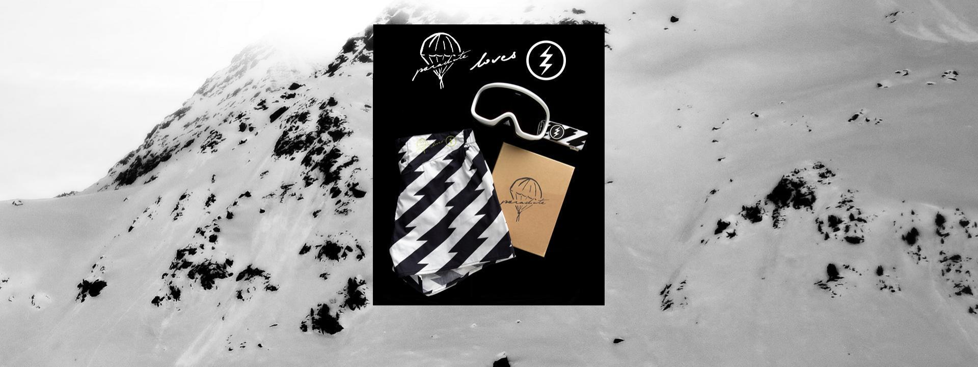 Jeu Concours Jeu concours : 3 packs Parachute loves Electric à gagner !